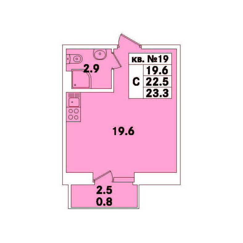 Планировка Студия площадью 23.3 кв.м в ЖК «ЭкспоГрад»
